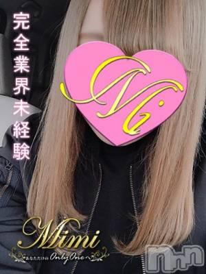【りこ】(21) 身長167cm、スリーサイズB88(D).W60.H87。長岡デリヘル Mimi(ミミ)在籍。
