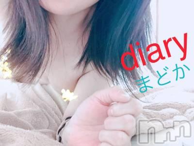 長野人妻デリヘル diary~人妻の軌跡~(ダイアリー~ヒトヅマノキセキ~) まどか/ドMAF(40)の1月20日写メブログ「逢いたい╰(*´︶`*)╯♡」
