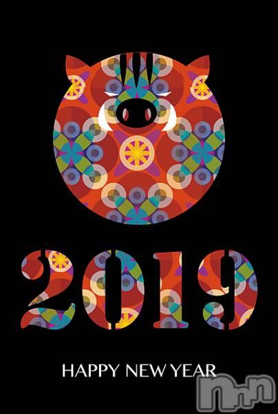 権堂ガールズバーthe BAR XXI(エックスエックスアイ) りこの1月3日写メブログ「あけましておめでとうございます」