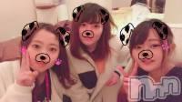 長野ガールズバーCAFE & BAR ハピネス(カフェ アンド バー ハピネス) りの(19)の3月22日写メブログ「かたよせさん!!!」