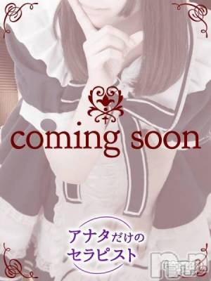 かすみ☆M75%(24) 身長150cm、スリーサイズB89(F).W59.H85。 アナタだけのセラピスト在籍。