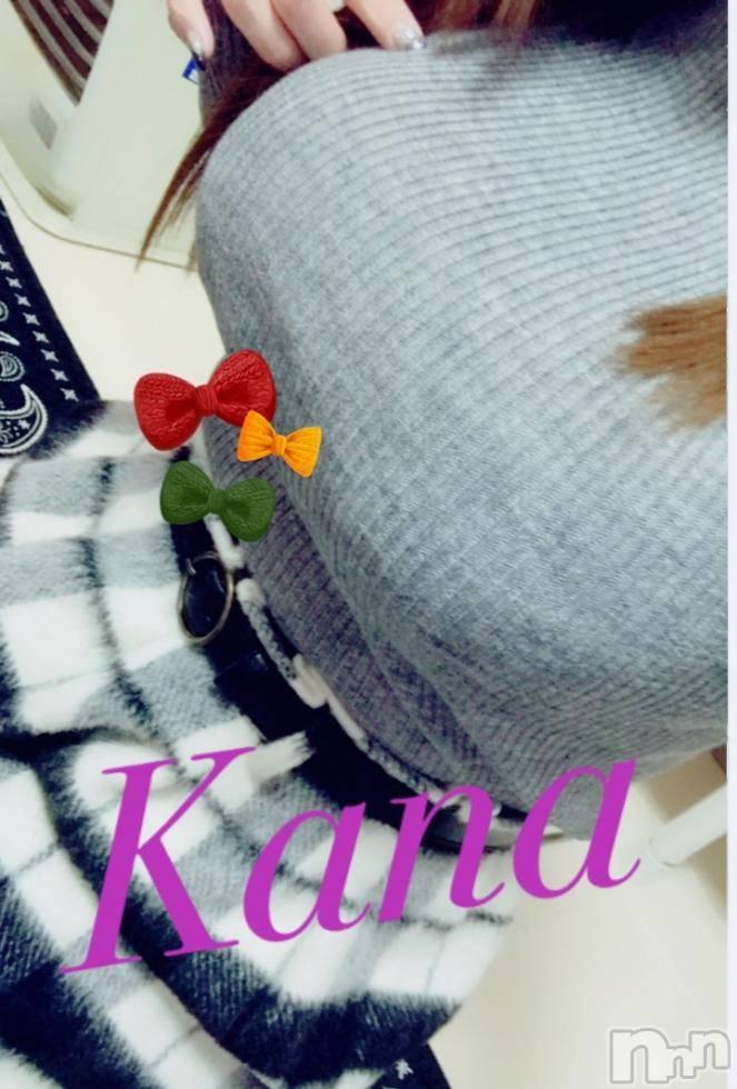 長岡デリヘルMimi(ミミ) 【新人】かな(21)の1月20日写メブログ「カシトマ302号室のお兄さま❤」