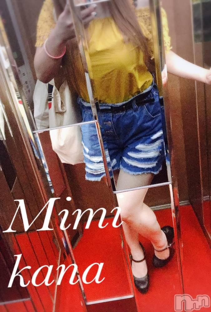 長岡デリヘルMimi(ミミ) 【かな】(21)の8月20日写メブログ「シーズ302号室のリピ様❤」