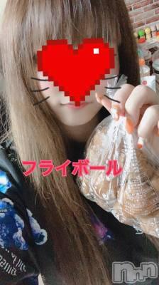長岡デリヘル Mimi(ミミ) 【かな】(21)の11月14日写メブログ「やなぎやのフライボール❤」