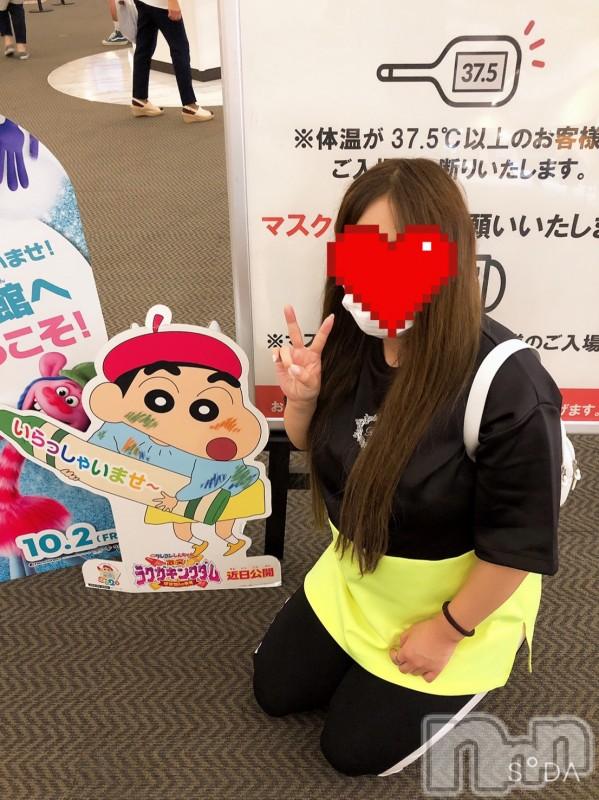 長岡デリヘルMimi(ミミ) 【かな】(21)の2020年9月16日写メブログ「映画鑑賞」