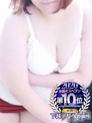 りゆ(22) 身長174cm、スリーサイズB115(F).W95.H115。新潟ぽっちゃり ぽっちゃりチャンネル新潟店(ポッチャリチャンネルニイガタテン)在籍。