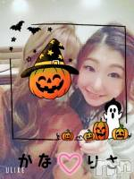 伊那キャバクラAzur Cafe(アジュールカフェ) かなの10月13日写メブログ「りさちゃんと♡」
