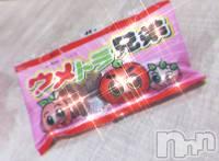伊那キャバクラAzur Cafe(アジュールカフェ) かなの1月24日写メブログ「なつかしい!!」