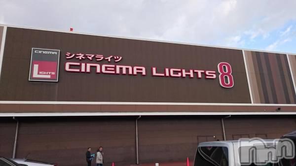 伊那キャバクラAzur Cafe(アジュールカフェ) かなの12月29日写メブログ「映画(•ө•)♡」