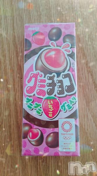 伊那キャバクラAzur Cafe(アジュールカフェ) かなの3月16日写メブログ「大好き♡」