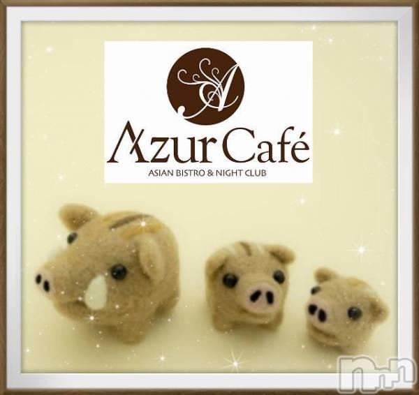 伊那キャバクラAzur Cafe(アジュールカフェ) かなの3月21日写メブログ「出勤(。・・。)♡」
