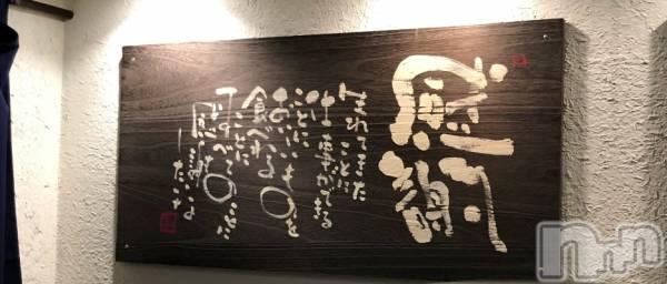 伊那キャバクラAzur Cafe(アジュールカフェ) かなの8月9日写メブログ「感謝の言葉♡」