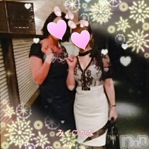 伊那キャバクラAzur Cafe(アジュールカフェ) かなの8月15日写メブログ「ありがとうございます^^」