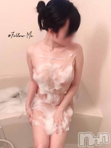 新潟デリヘル#新潟フォローミー(ニイガタフォローミー) ねね☆2年生☆(21)の4月14日写メブログ「嫌な気持ち…」