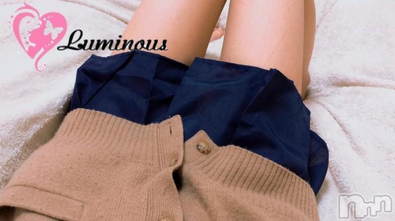 上田デリヘル上田デリバリーヘルス Luminous(ルミナス) ゆいな☆ロリ天使(21)の2019年1月13日写メブログ「おはようございます・:*.((°∀°))/.:」