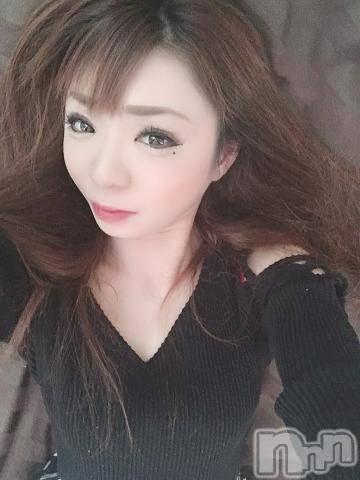 上田デリヘルApricot Girl(アプリコットガール) 栄倉彩AV☆×5(26)の5月20日写メブログ「おはよー!!」