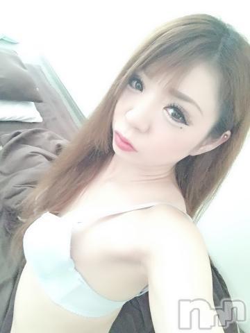 上田デリヘルApricot Girl(アプリコットガール) 栄倉彩AV☆×5(26)の2019年5月16日写メブログ「出勤☆」
