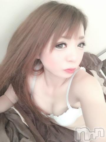 上田デリヘルApricot Girl(アプリコットガール) 栄倉彩AV☆×5(26)の2019年5月16日写メブログ「出勤ちゅー☆」