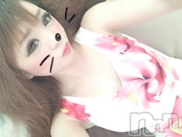 上田デリヘルApricot Girl(アプリコットガール) 栄倉彩AV☆×5(26)の2019年5月20日写メブログ「お礼日記☆」