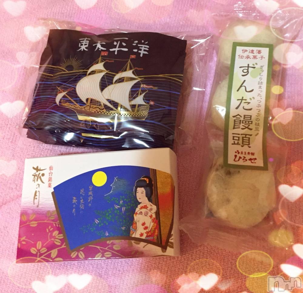 新潟ソープ-2nd- PENT(セカンドペント) ももかさん(30)の12月15日写メブログ「ありがとう(^^)」