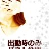 竹田 アカネ(21)