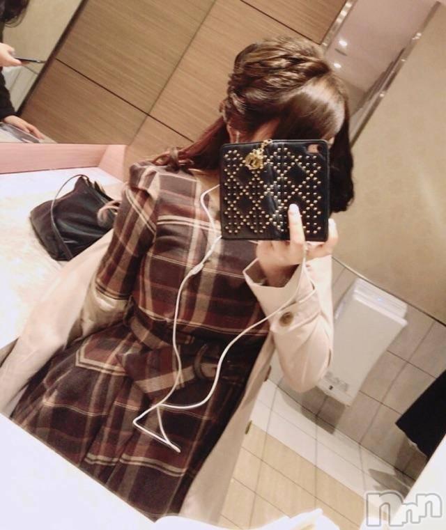 松本デリヘルCREA(クレア) Hカップ◆ひかり(18)の2月12日写メブログ「ありがとうございました?」