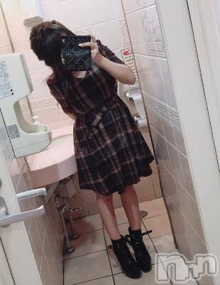 松本デリヘルCREA(クレア) Hカップ◆ひかり(18)の2月12日写メブログ「おはようございますっ☀️」