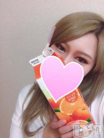 上田デリヘルBLENDA GIRLS(ブレンダガールズ) めいか☆エロカワ(21)の7月14日写メブログ「オレンジ?」