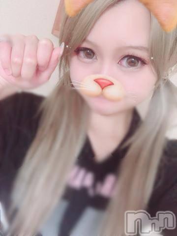 上田デリヘルBLENDA GIRLS(ブレンダガールズ) めいか☆エロカワ(21)の7月16日写メブログ「最終日おはよっ」