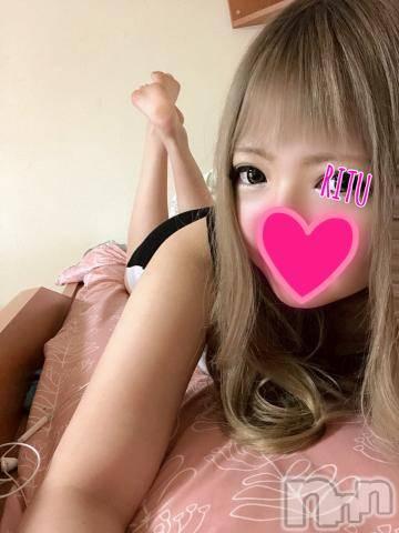 上田デリヘルBLENDA GIRLS(ブレンダガールズ) りつ☆ギャル(21)の12月24日写メブログ「おはようございます?」