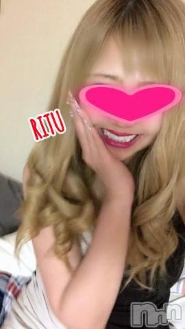 上田デリヘルBLENDA GIRLS(ブレンダガールズ) りつ☆ギャル(21)の12月25日写メブログ「後程?」