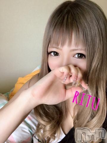 上田デリヘルBLENDA GIRLS(ブレンダガールズ) りつ☆ギャル(21)の2019年12月4日写メブログ「自己紹介?」