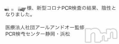 上越デリヘル Club Crystal(クラブ クリスタル) ゆかり(21)の7月26日写メブログ「検査結果!」