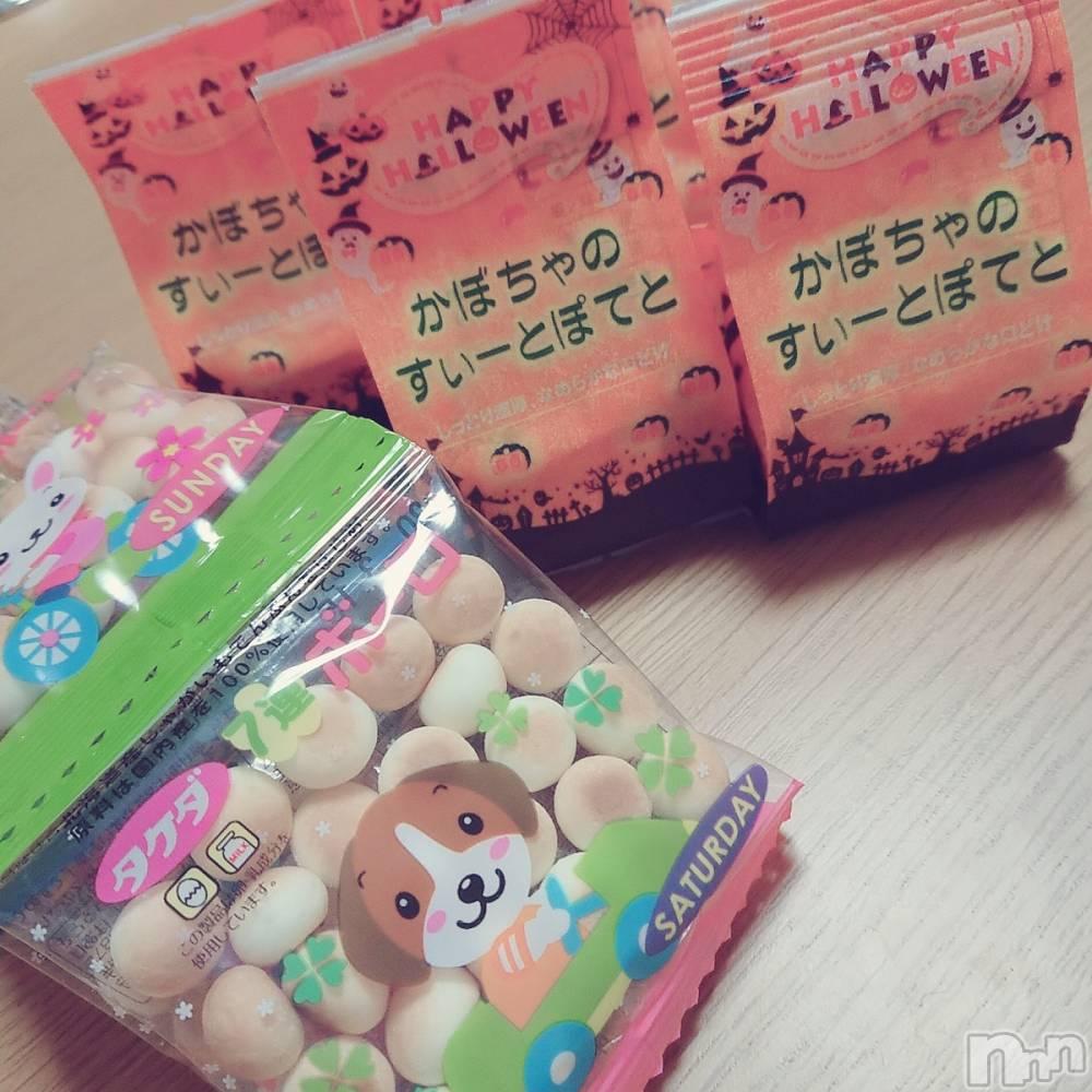 新潟ソープ-2nd- PENT(セカンドペント) ほなみさん(29)の10月22日写メブログ「おやつに(*´ω`*)♪」