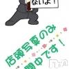 ほなみ(29)