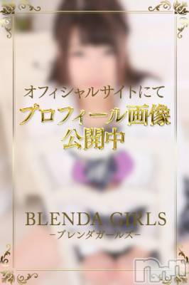 みな☆パイパン(21) 身長164cm、スリーサイズB89(F).W57.H88。上田デリヘル BLENDA GIRLS在籍。