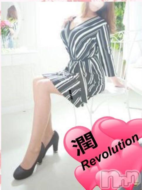 松本デリヘルRevolution(レボリューション) 潤(じゅん)(41)の2月12日写メブログ「5日目スタート♡」