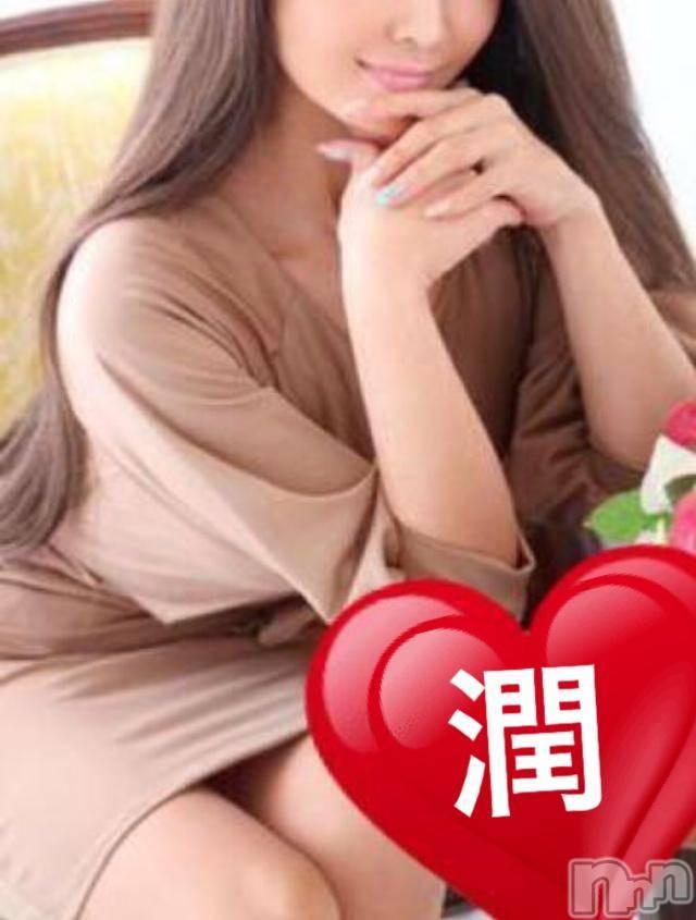 松本デリヘルRevolution(レボリューション) 潤(じゅん)(41)の2月14日写メブログ「まだまだお枠ございます♡」