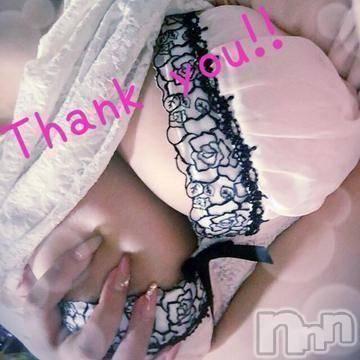 新潟デリヘルEcstasy(エクスタシー) まゆか(26)の10月12日写メブログ「ありがとうございました(*´ω`)」