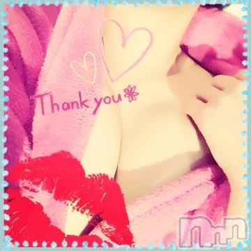 新潟ソープ新潟バニーコレクション(ニイガタバニーコレクション) アヤメ(26)の2019年5月18日写メブログ「ありがとうございました?」