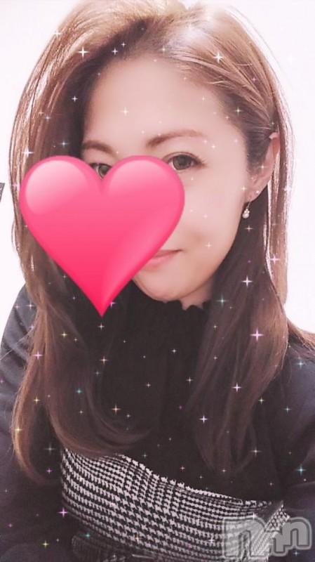 長岡デリヘルばななフレンド(バナナフレンド) まりん(30)の2019年2月11日写メブログ「こんばんはッッ♪」