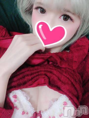 長野デリヘルl'amour~ラムール~(ラムール) 体験のあ(20)の1月15日写メブログ「えぇー」