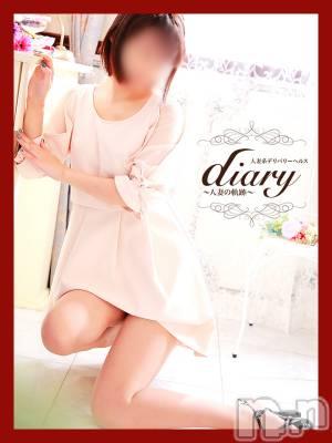 みづき/可憐美乳(25) 身長162cm、スリーサイズB74(B).W57.H83。 diary~人妻の軌跡~在籍。