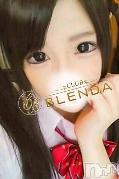 れもん☆エロカワ(20)のプロフィール写真1枚目。身長165cm、スリーサイズB86(D).W57.H84。上田デリヘルBLENDA GIRLS(ブレンダガールズ)在籍。