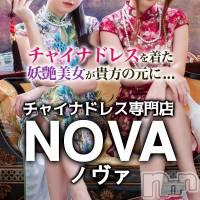 新潟手コキ NOVA(ノヴァ)の3月12日お店速報「パックリ開いたスリットから見える太ももがアナタの欲望を掻き立てます♡」