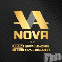 新潟手コキ NOVA(ノヴァ)の5月14日お店速報「明日は新人ロリカワ美少女【みかちゃん】出勤です」