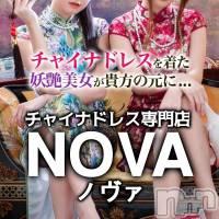 新潟手コキ NOVA(ノヴァ)の2月21日お店速報「皆様お見逃し注意ですよ」