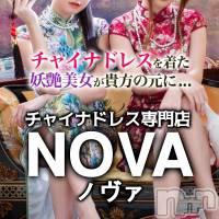 新潟手コキ NOVA(ノヴァ)の3月14日お店速報「60分8000円~お見逃し注意ですよ」