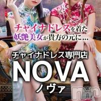 新潟手コキ NOVA(ノヴァ)の3月18日お店速報「今なら大人気チャイナガール『そらちゃん』とお得に遊べちゃいます」