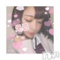 新潟手コキ NOVA(ノヴァ)の4月11日お店速報「19歳長身美女【えるちゃん】本日出勤2回目」